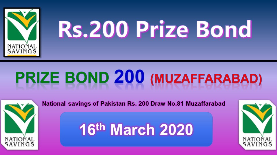 Prize Bond list Rs.200 16 March 2020
