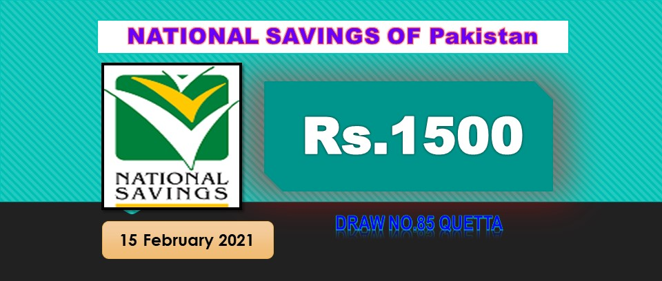 Rs. 1500 Prize bond Draw list Monday 15th February 2021